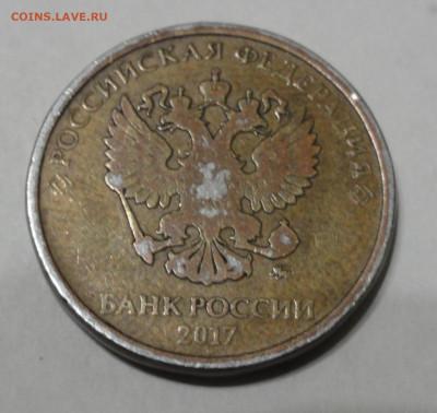 10 рублей 2017г. - DSC07597.JPG