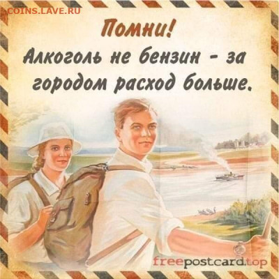 юмор - 1yGiqPFT-mE