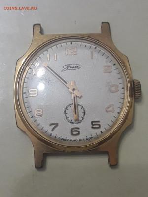 куплю часы наручные.карманные.запчасти - 20201206_140108
