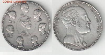 Подделки монет не вызывающие отторжения - семейный рубль.PNG