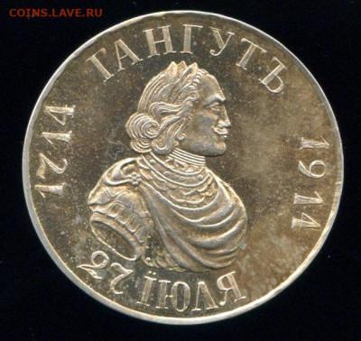 Подделки монет не вызывающие отторжения - img874