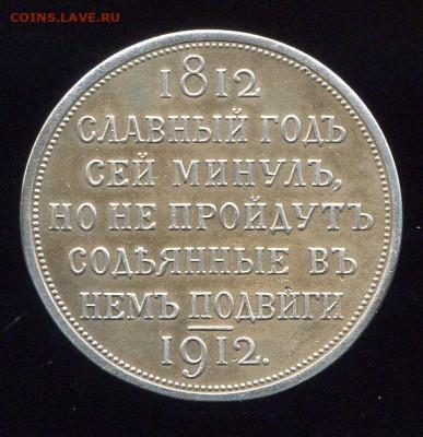Подделки монет не вызывающие отторжения - img893