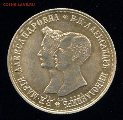 Подделки монет не вызывающие отторжения - img083