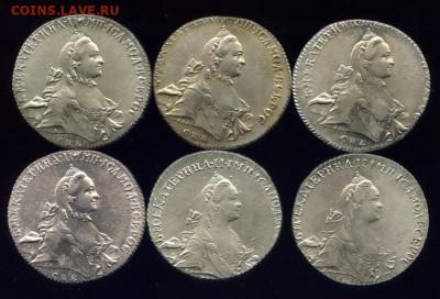 Подделки монет не вызывающие отторжения - img468_01