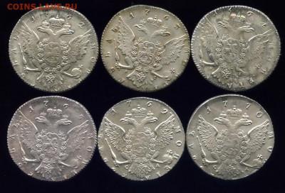 Подделки монет не вызывающие отторжения - img467_01