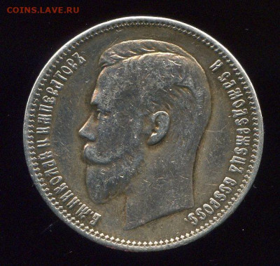 Подделки монет не вызывающие отторжения - img732