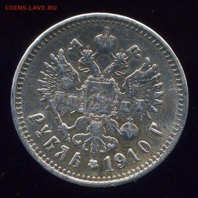 Подделки монет не вызывающие отторжения - img729