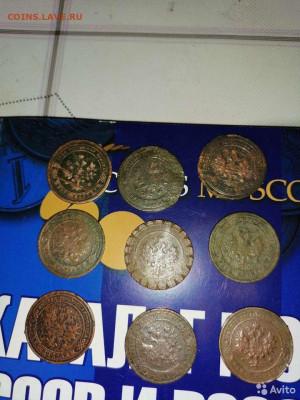 Кто и для чего делали насечки на монетах? - 1 копе - копия