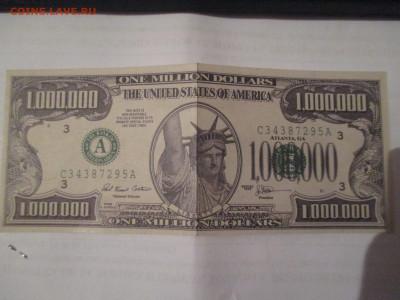 Стоит ли эта монет денег?) - IMG_0071.JPG