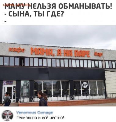 юмор - 5vhi_MQEAak