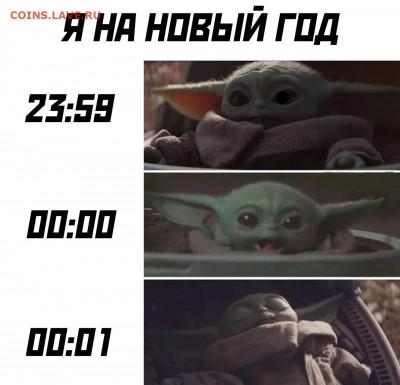 юмор - cbNs0C9N4u0