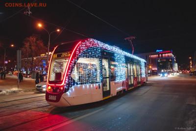 Общественный транспорт - трамвай