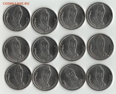 Юб. 2,5,10 и 25 руб. по фиксу - 1812-1