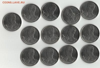 Юб. 2,5,10 и 25 руб. по фиксу - 1812г.