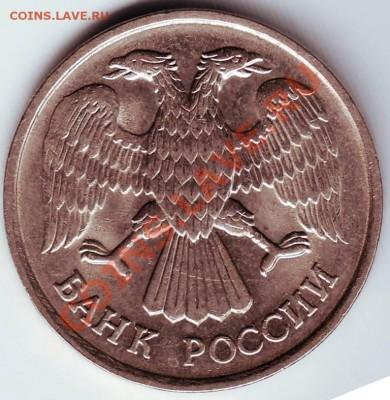50 бани Молдова  1997г. до 01.10.11г. в 19.00 - IMAGE0065.JPG