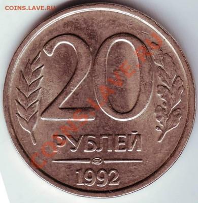 50 бани Молдова  1997г. до 01.10.11г. в 19.00 - IMAGE0051.JPG