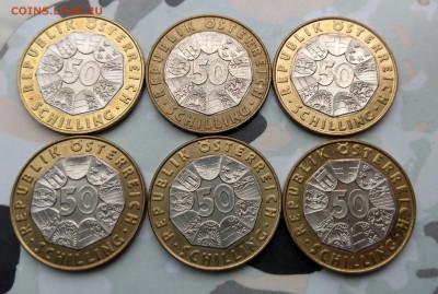Австрия 50 шиллингов биметалл ФИКС до 04.01 - IMAG9970_2