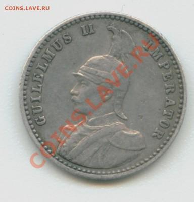 рупии 1914 - на оценку - Image3