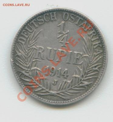 рупии 1914 - на оценку - Image4
