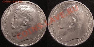 1 рубль 1914 - до 4.04.11 22.00 по Москве - IMGP0001.JPG