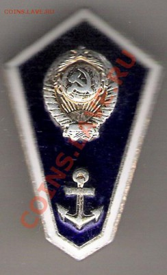 Морской техникум. - сканирование0012