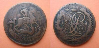 Две копейки 1758 - ПЕРЕЧЕКАН?? - 2kop1758