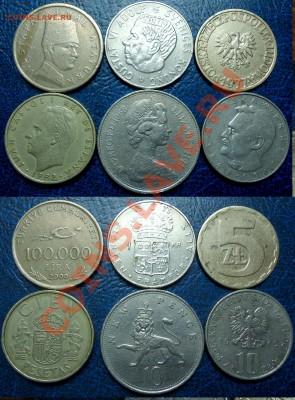 Немного монет Германии и других государств. Оценка. - DSC00001.JPG