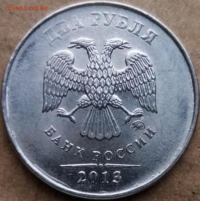 Бракованные монеты - IMG_20210105_145500~2
