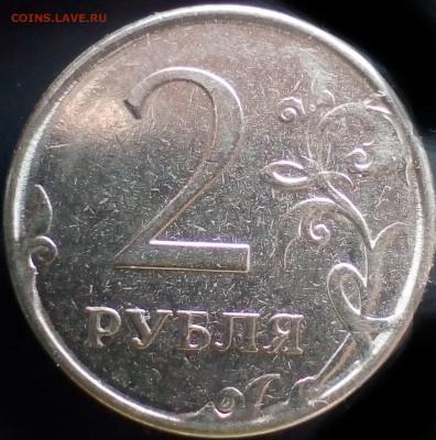 Бракованные монеты - IMG_20200406_122321~4