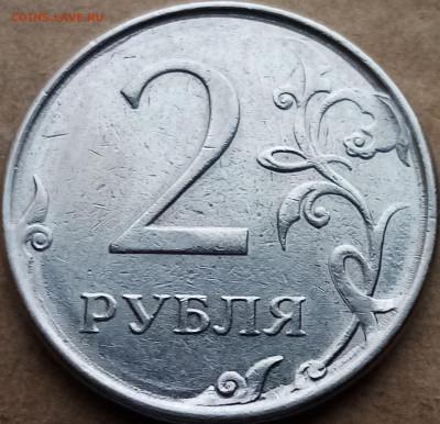 Бракованные монеты - IMG_20210105_130229~2