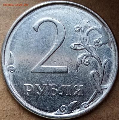 Бракованные монеты - IMG_20210105_125145~2