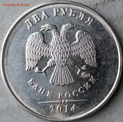 Бракованные монеты - IMG_20210105_132015~2