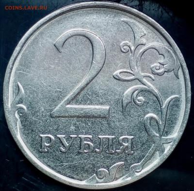 Бракованные монеты - IMG_20200405_153653~3