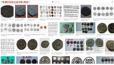 Помогите определить монеты Орды - 77й