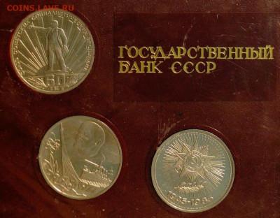 6 монет СССР пруф в футляре - cc113
