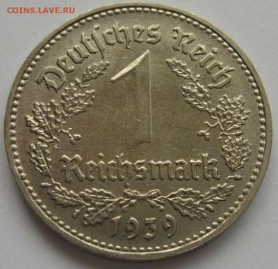 Германия, иностранщина (наборы, на вес, евро), царизм, СССР. - 1 марка 1939 B - 2-1