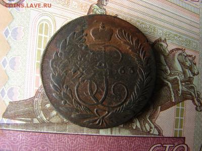 2 копейки 1763 ММ. Перечекан. - 1 - копия.JPG