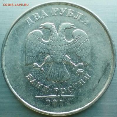 Бракованные монеты - IMG_20200405_191707~2