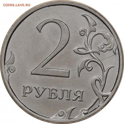 Бракованные монеты - _DSC6300 копия