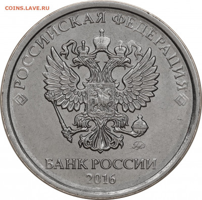 Бракованные монеты - IMG_6639 копия
