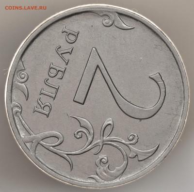 Бракованные монеты - _DSC7088