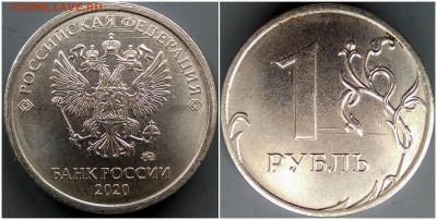 Бракованные монеты - 1-20r3.JPG