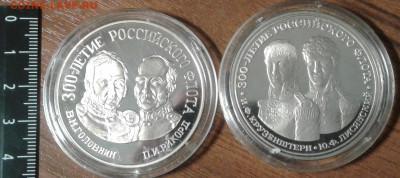 Монеты с Корабликами - 20210108_114950a
