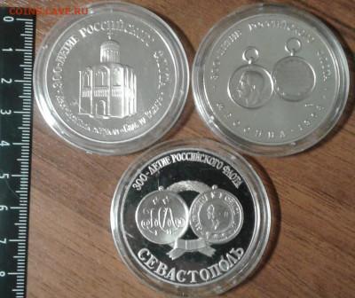 Монеты с Корабликами - 20210108_114914a