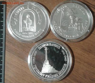 Монеты с Корабликами - 20210108_114852a