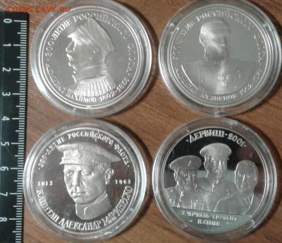 Монеты с Корабликами - 20210108_114827a
