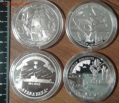 Монеты с Корабликами - 20210108_114804a