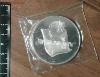 Монеты с Корабликами - 20210108_114741a