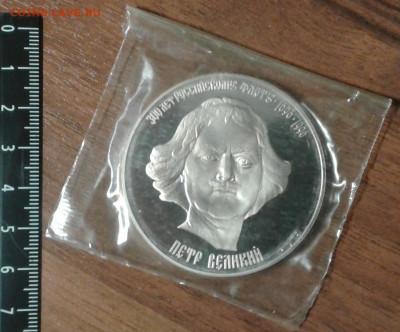Монеты с Корабликами - 20210108_114703a