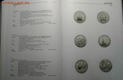 Монеты с Корабликами - 20210108_133924a
